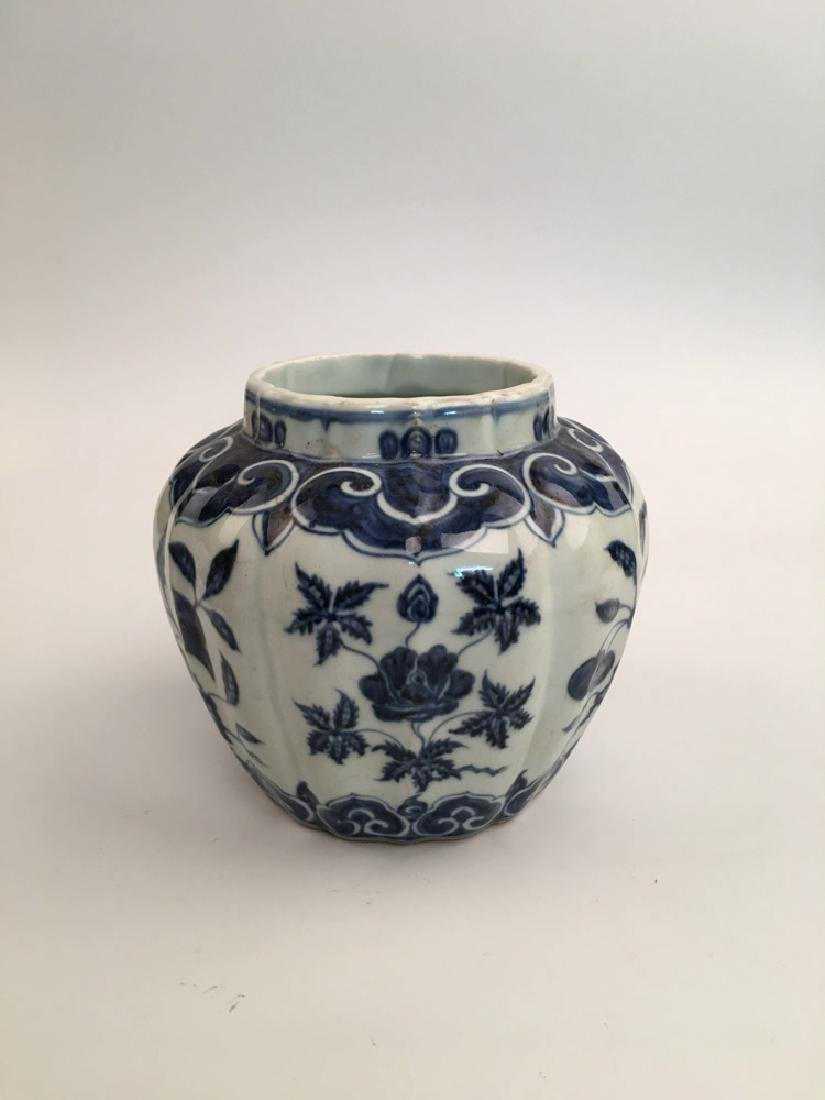 Chinese Blue and  White Porcelain Jar with Xuande Mark - 6