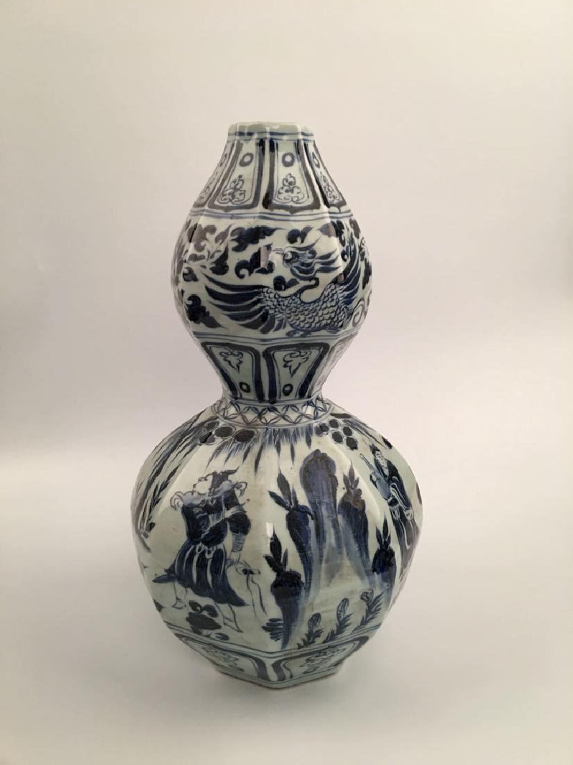 Chinese Blue and White Double Gourd Porcelain Vase - 2
