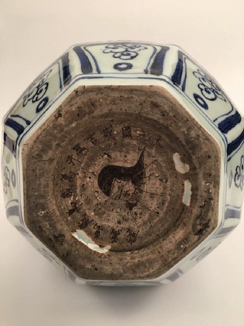 Chinese Blue and White Double Gourd Porcelain Vase - 4