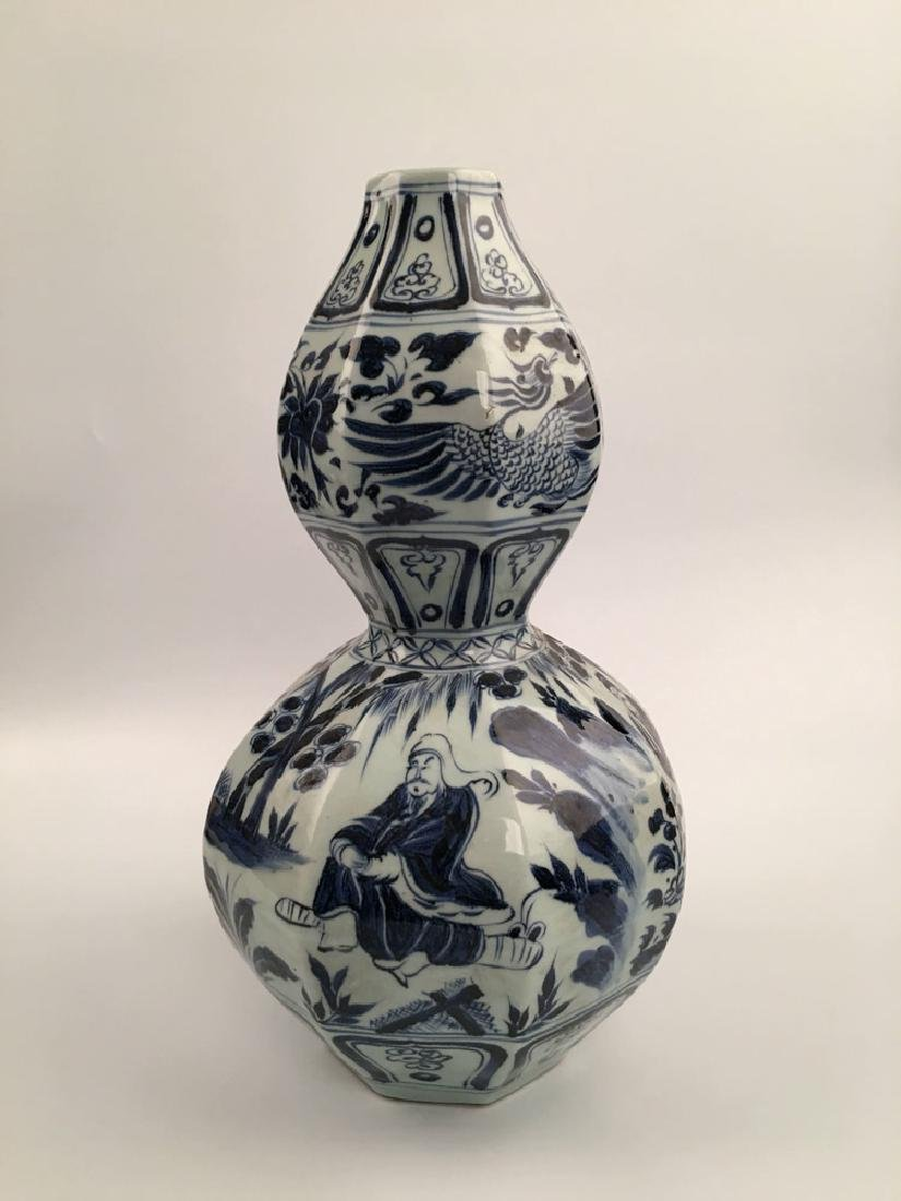 Chinese Blue and White Double Gourd Porcelain Vase - 5