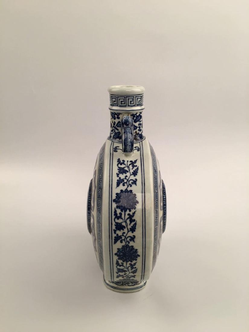 Chinese Blue and White Porcelain Moon Flask Vase - 3