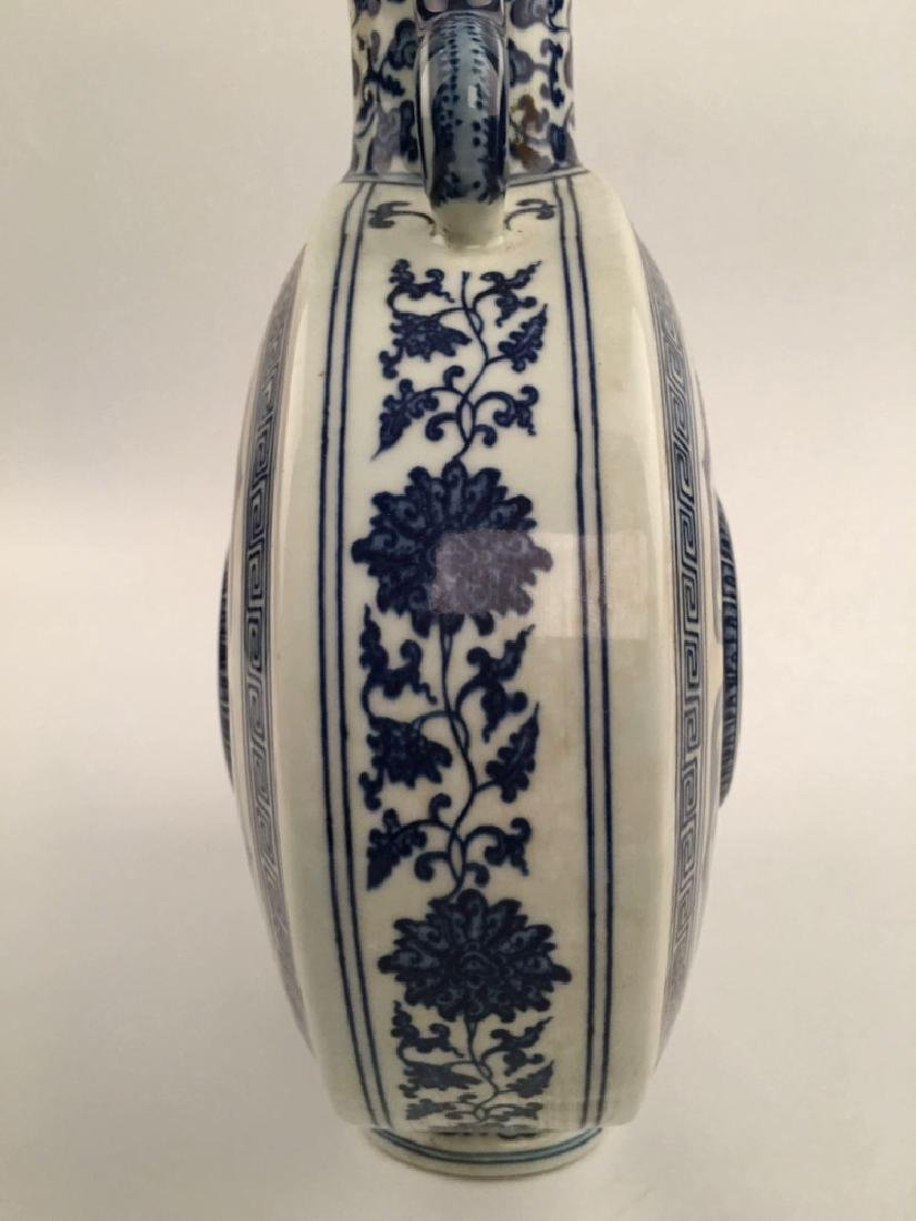 Chinese Blue and White Porcelain Moon Flask Vase - 4