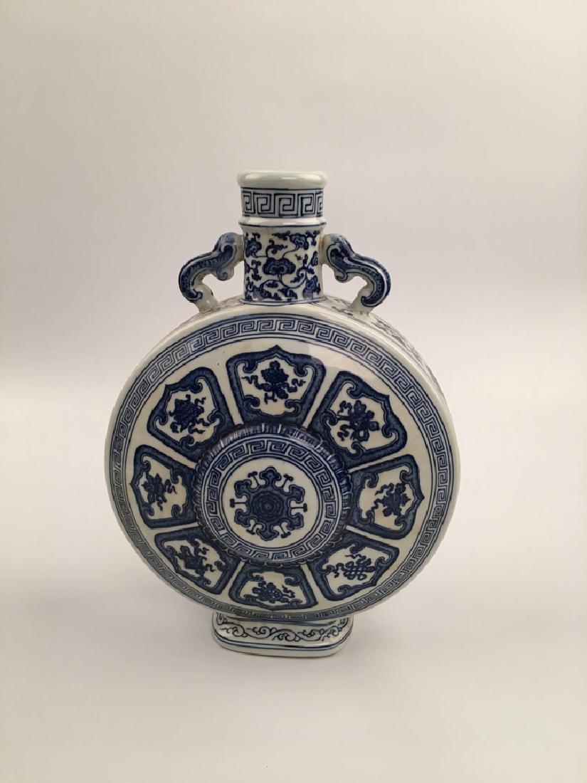 Chinese Blue and White Porcelain Moon Flask Vase - 8