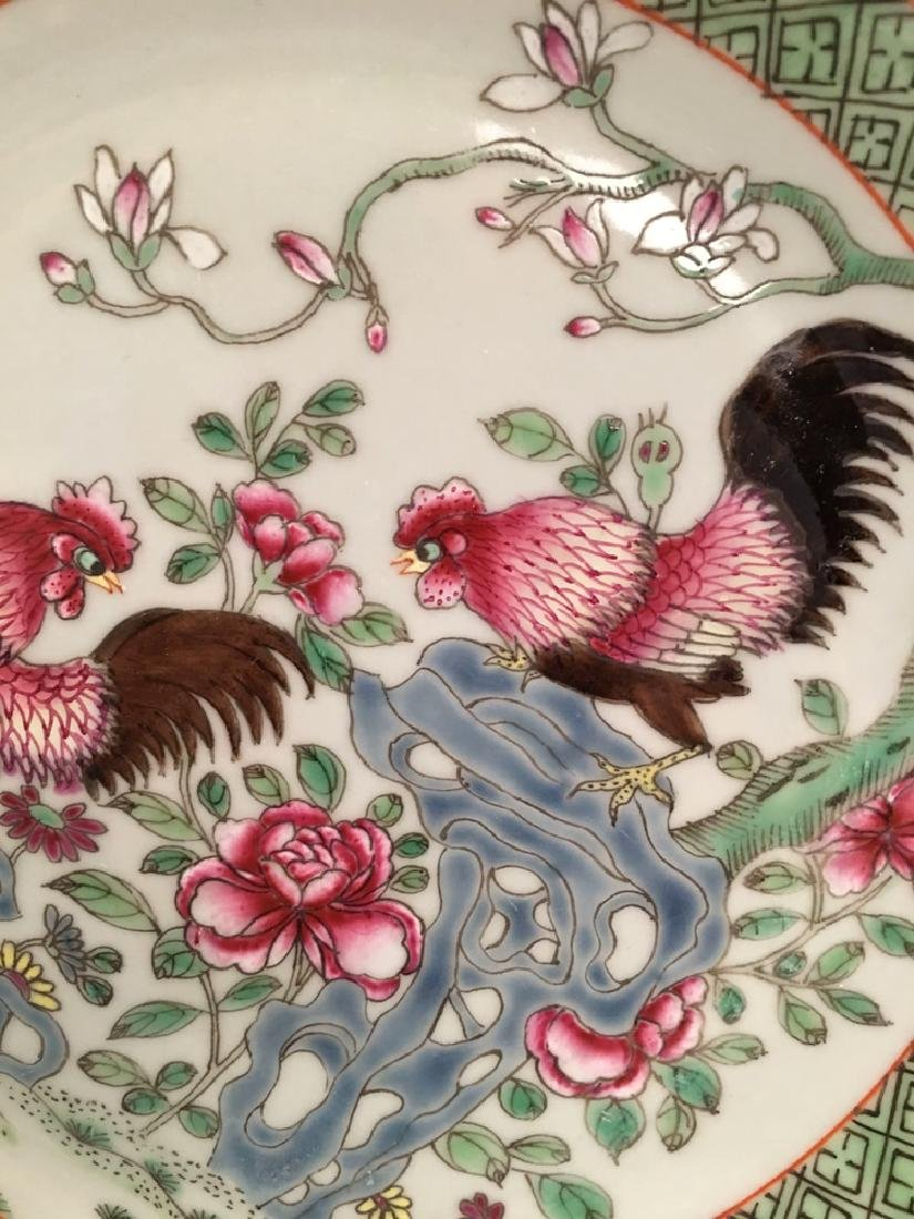 Chinese Famille Rose Porcelain Plate - 2