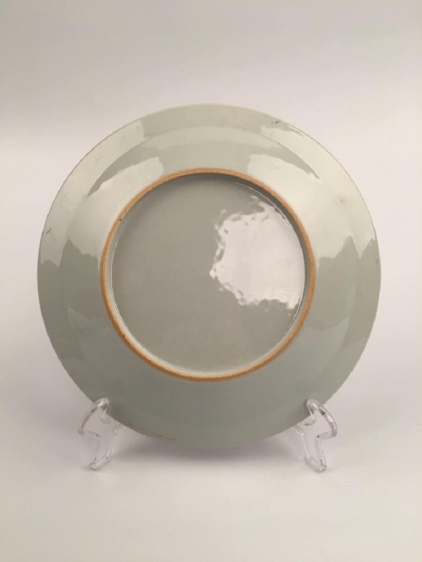 Chinese Famille Rose Porcelain Plate - 4