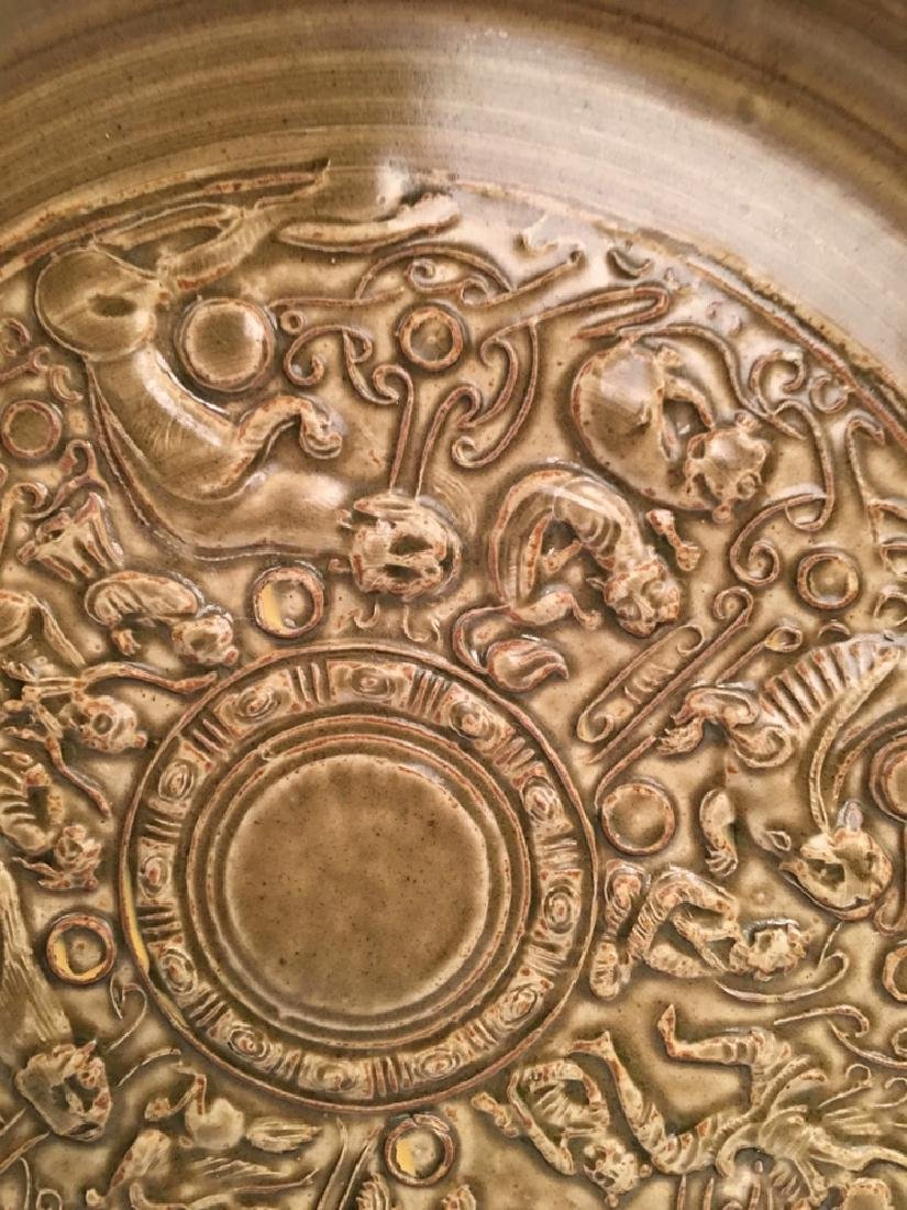 Chinese Longquan Porcelain Plate - 2