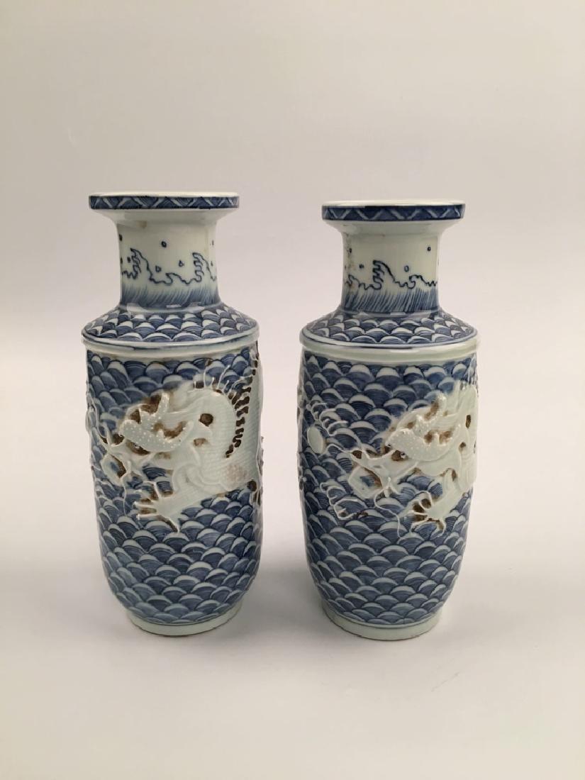 A Pair Chinese Dragon Porcelain Vase