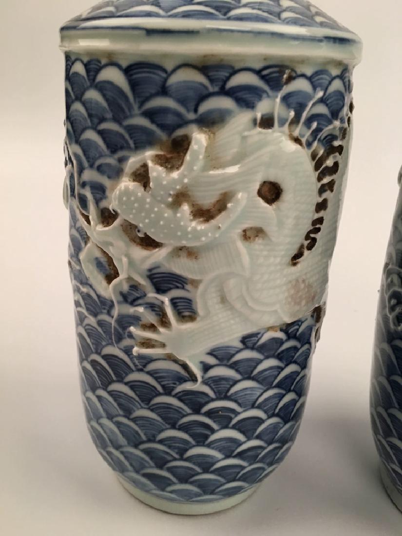A Pair Chinese Dragon Porcelain Vase - 2