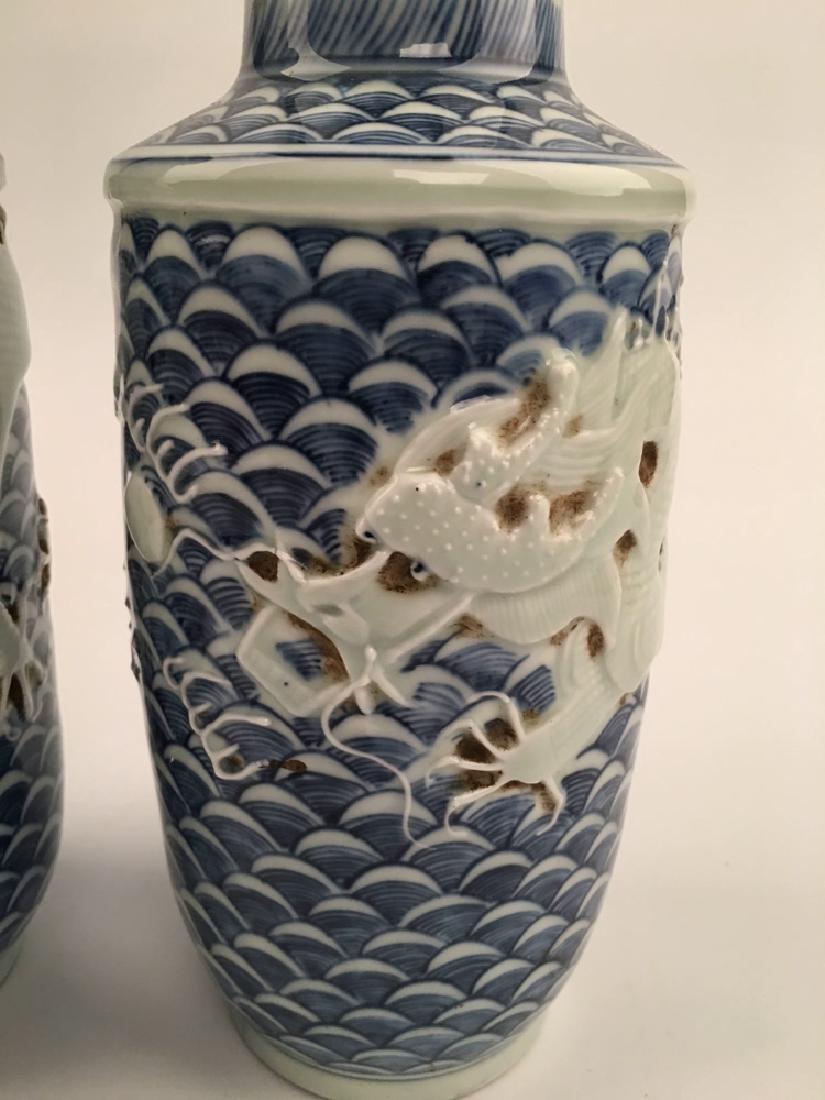 A Pair Chinese Dragon Porcelain Vase - 3