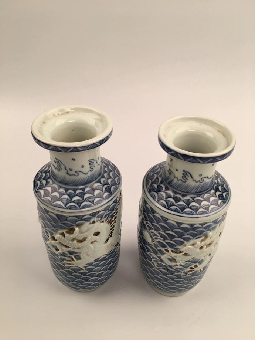 A Pair Chinese Dragon Porcelain Vase - 4