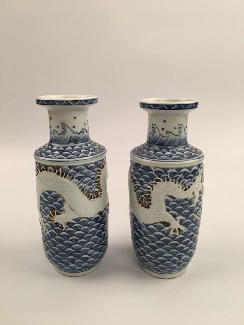 A Pair Chinese Dragon Porcelain Vase - 5