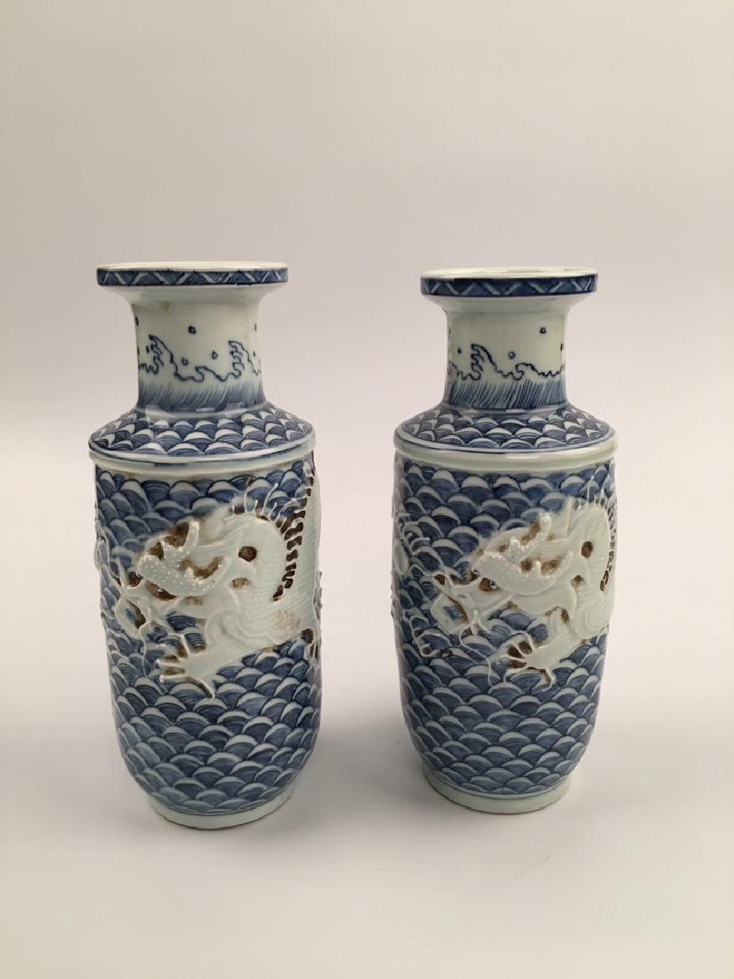 A Pair Chinese Dragon Porcelain Vase - 7