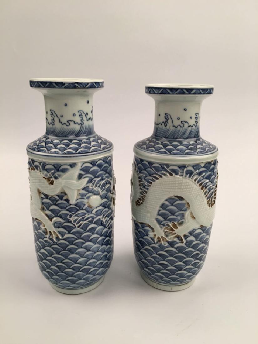 A Pair Chinese Dragon Porcelain Vase - 8