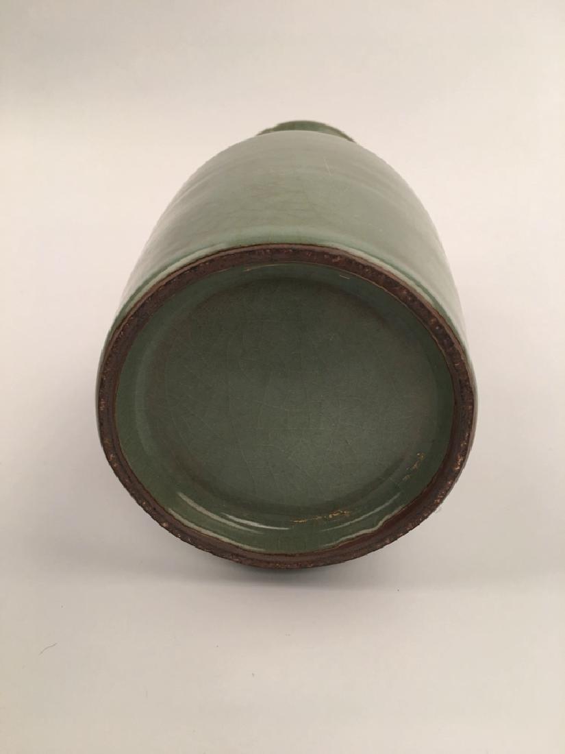 Chinese Longquan Porcelain Vase - 7