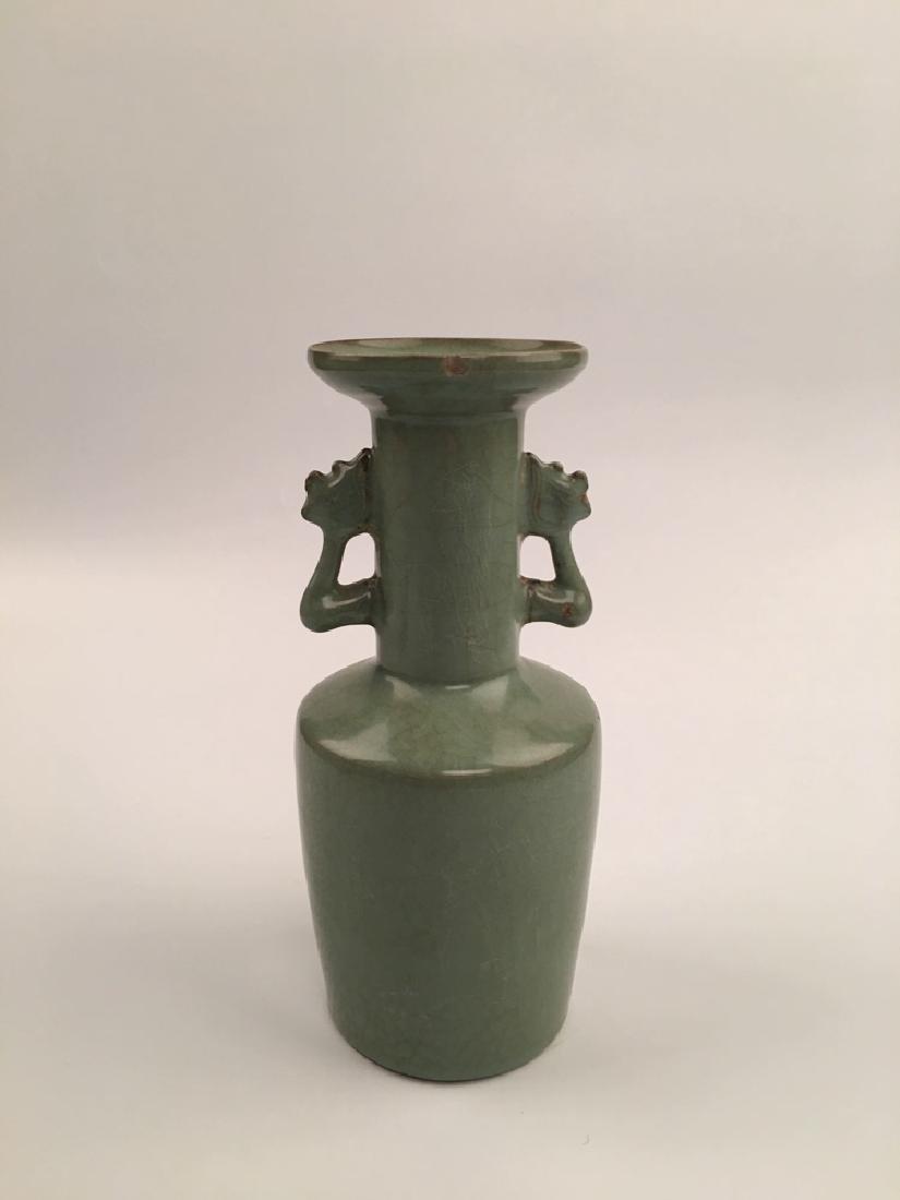 Chinese Longquan Porcelain Vase - 8
