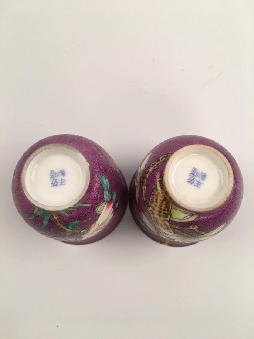 A Pair Famille Rose Porcelain Cups - 5
