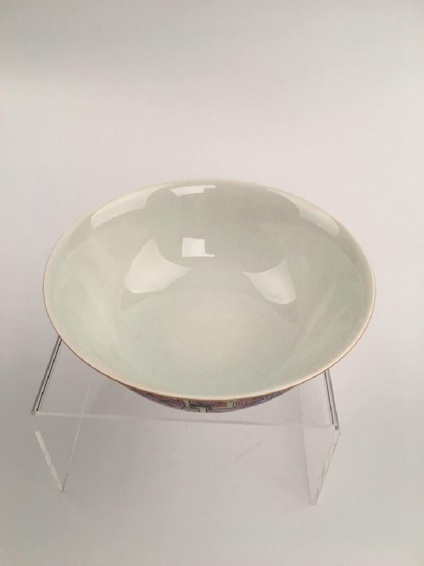 Chinese Famille Rose Porcelain Bowl - 4