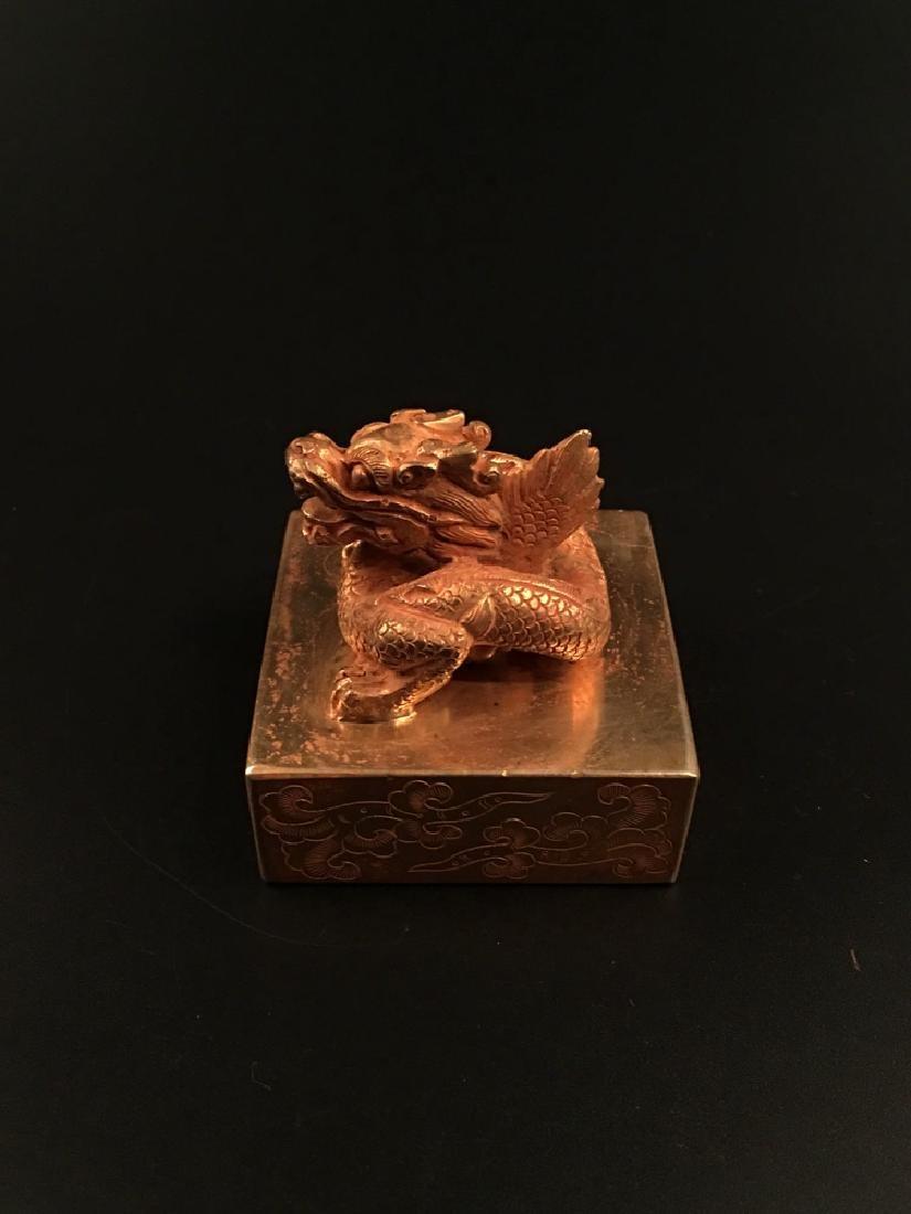 Chinese Gilt Bronze Dragon Seal - 4