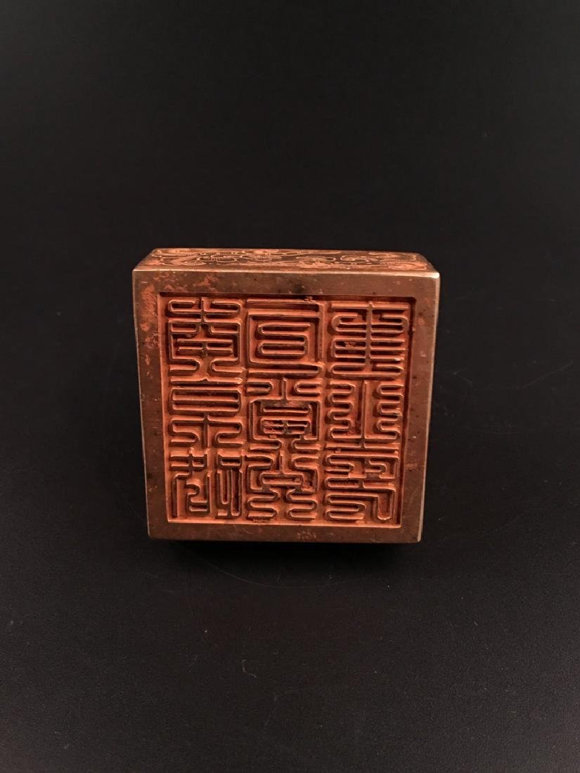 Chinese Gilt Bronze Dragon Seal - 5