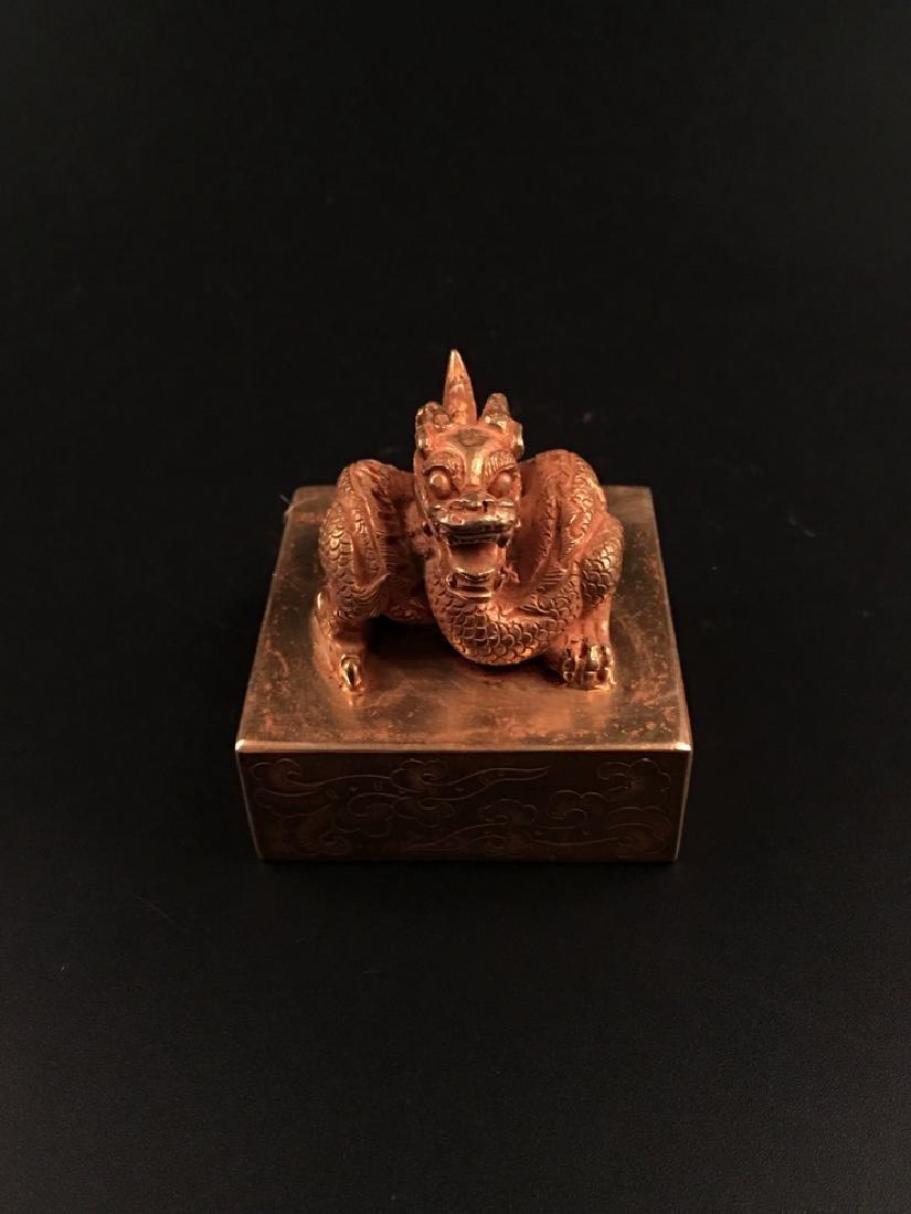 Chinese Gilt Bronze Dragon Seal - 7