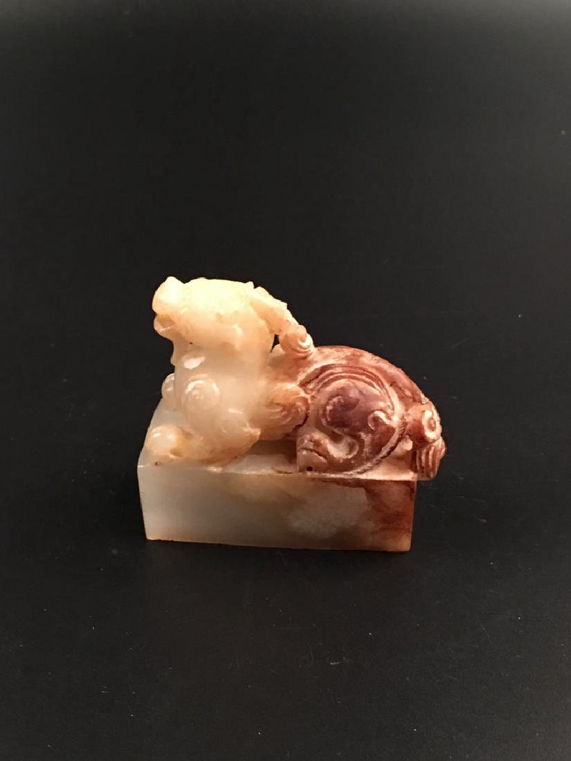 Chinese Old Jade Beast Seal