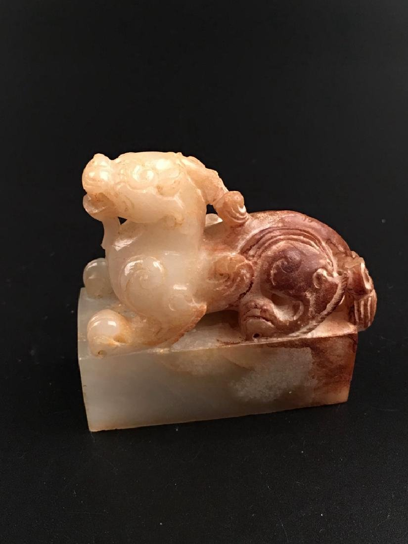 Chinese Old Jade Beast Seal - 8