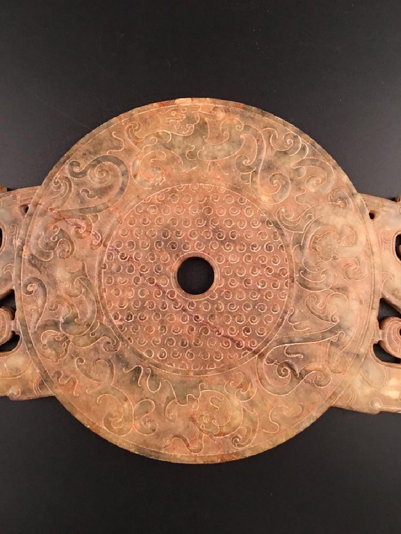 Chinese Han Dynasty Openwork Jade Bi Disc - 2
