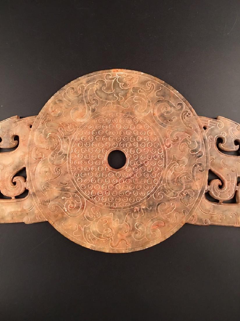 Chinese Han Dynasty Openwork Jade Bi Disc - 6