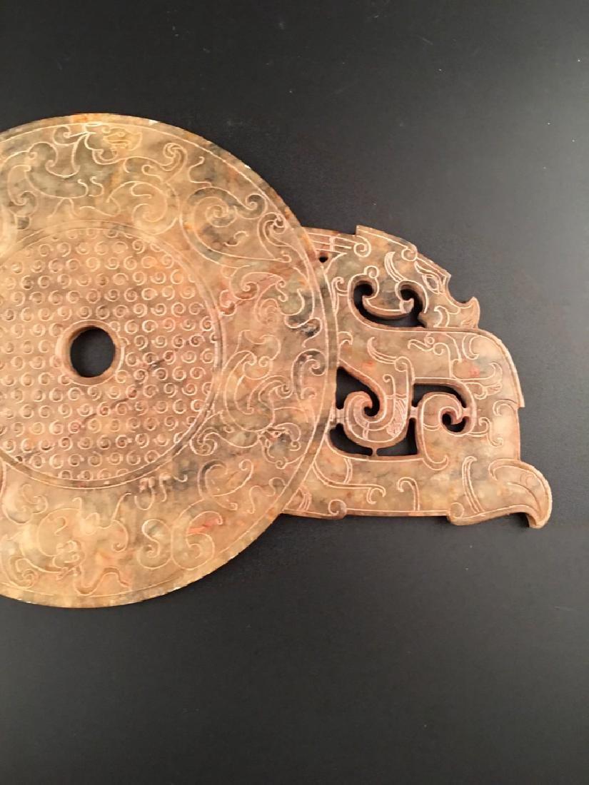 Chinese Han Dynasty Openwork Jade Bi Disc - 7