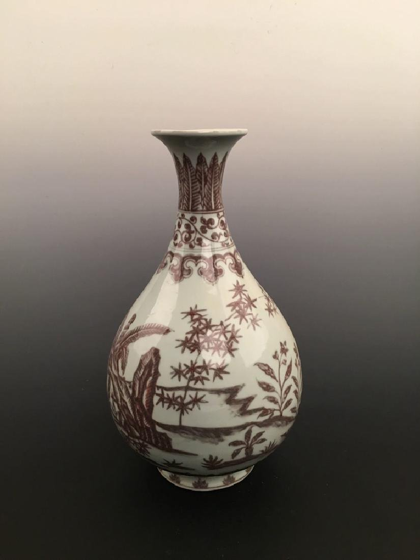 Chinese Copper Red Vase - 5