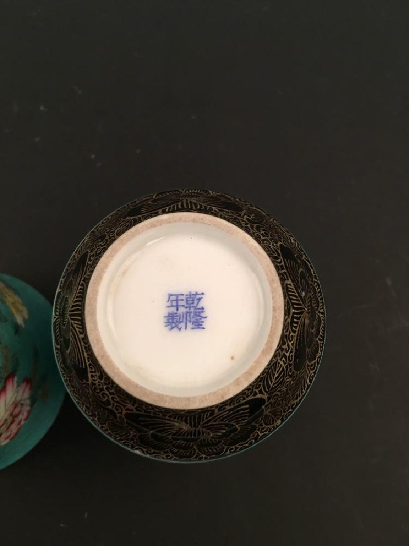 Chinese Famille Rose Porcelain Teacup - 4
