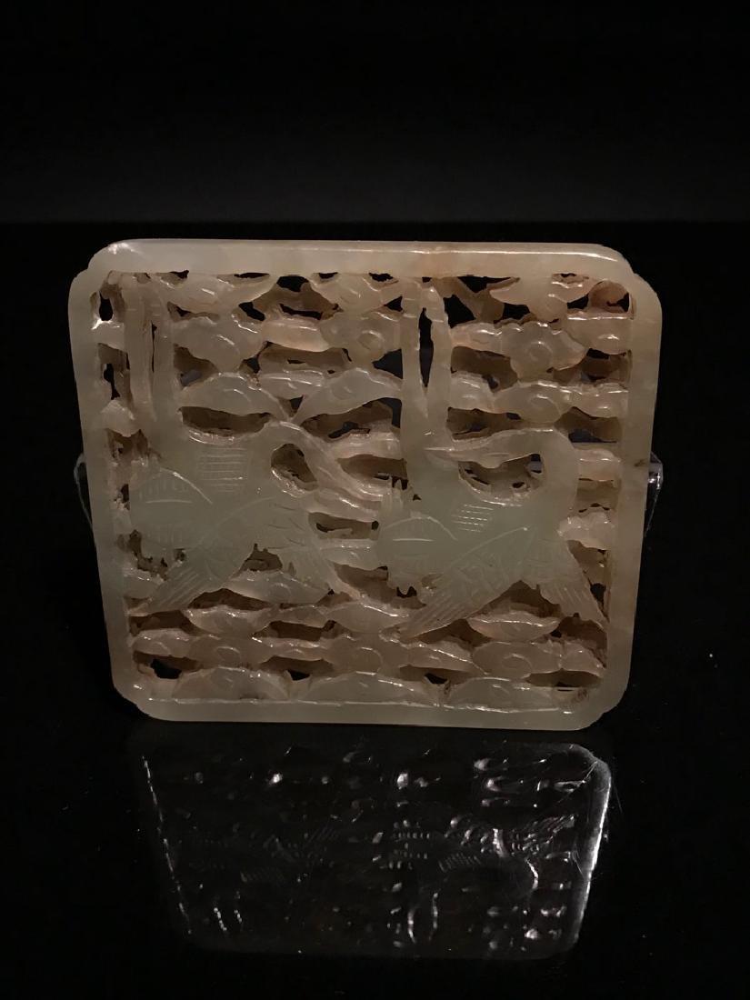 Chinese Yun Openwork Jade Pendant