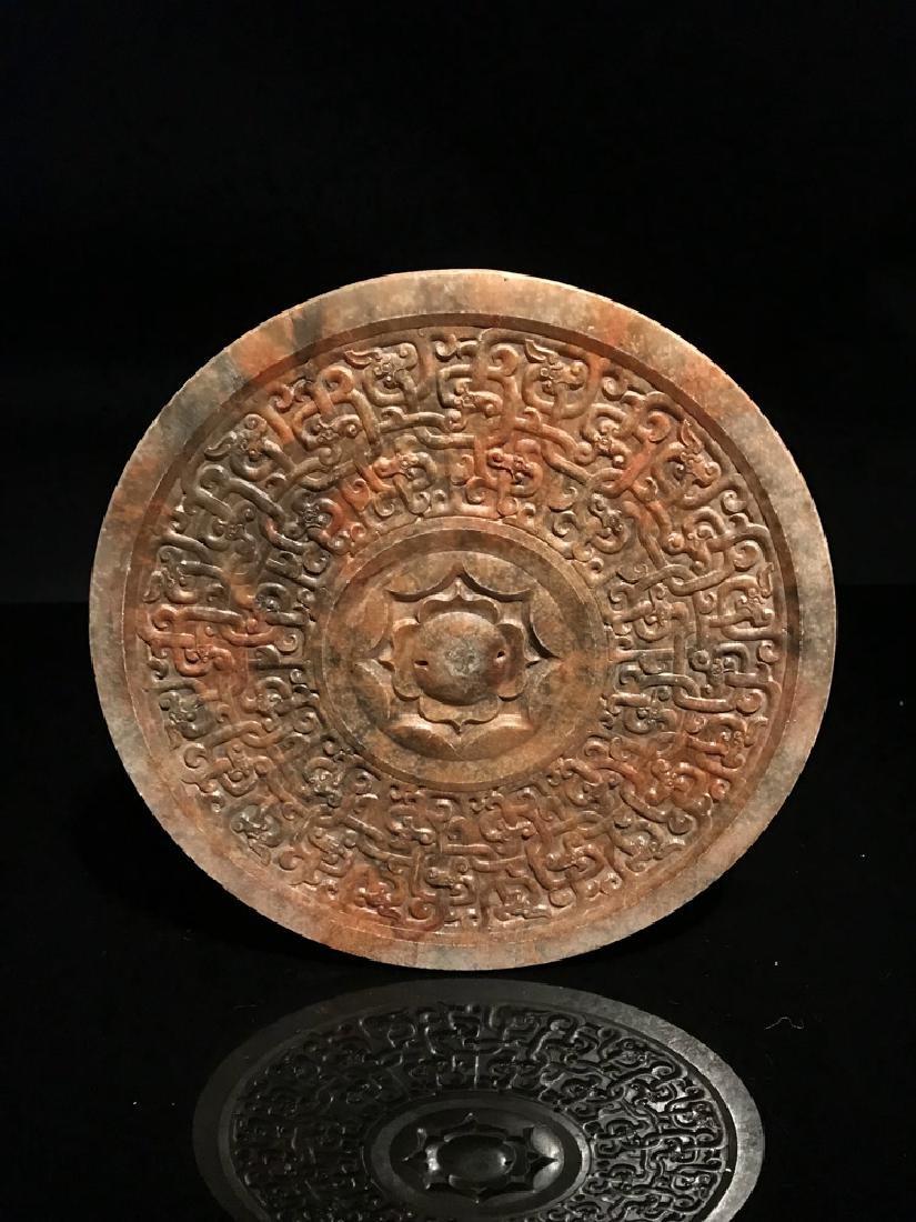 Chinese Han Dynasty Jade Mirror