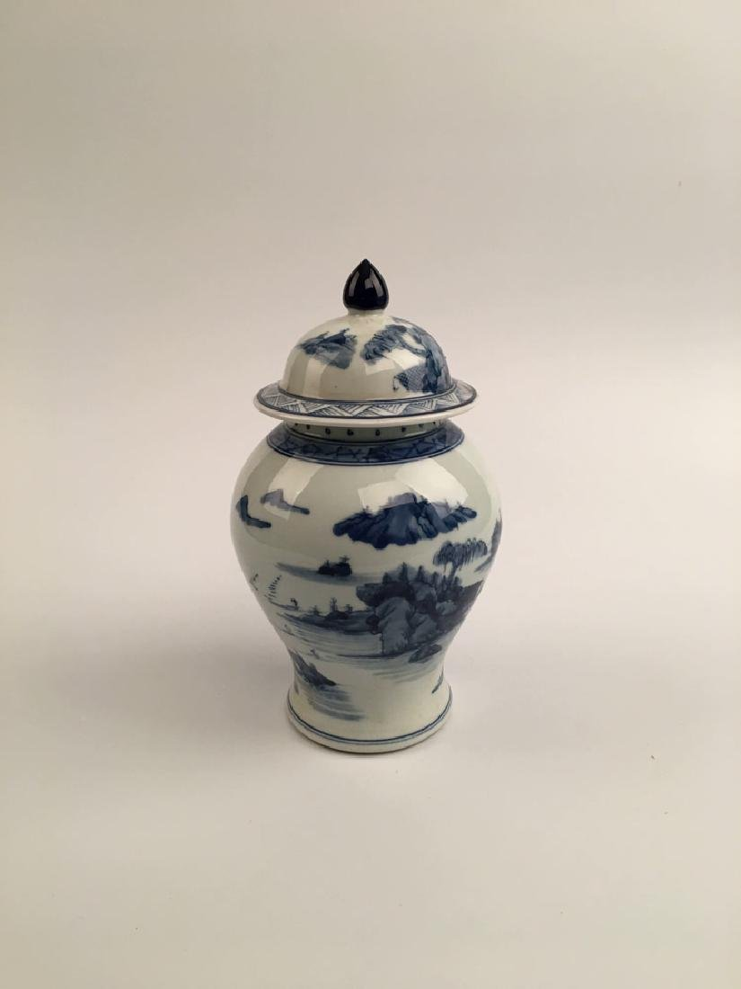 Chinese Porcelain Incense Burner with Qianlong Mark