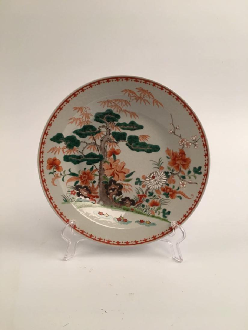 Chinese Yongzheng Blue Porcelain Vase