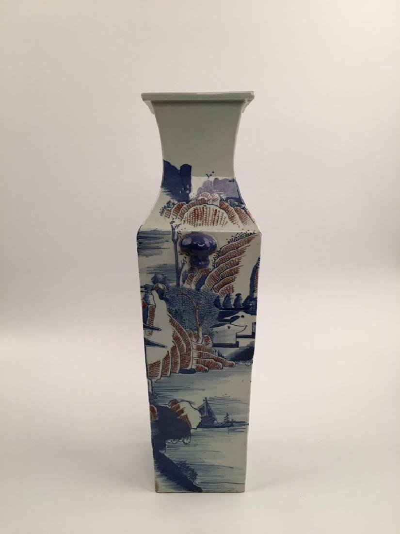 Chinese Blue and Copper Red Porcelain Vase