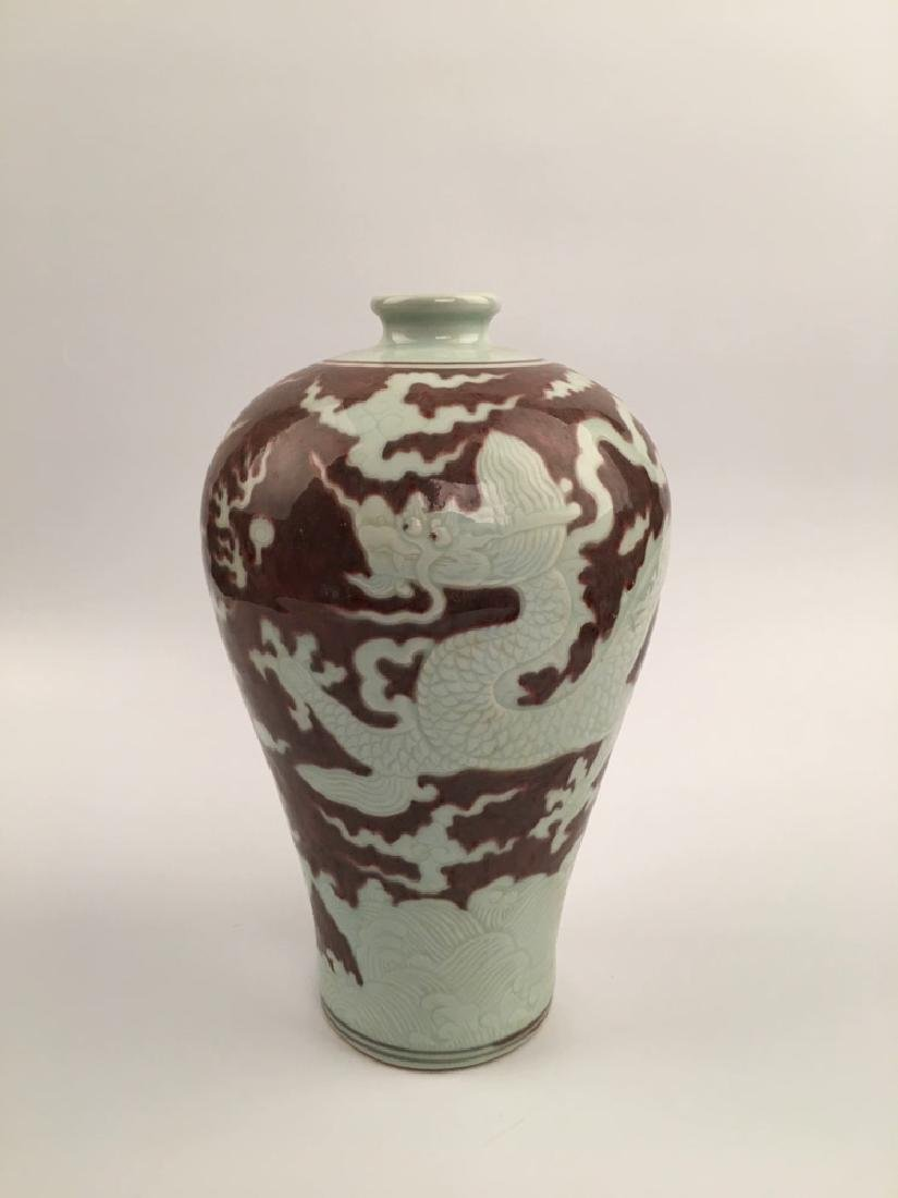 Chinese Copper Red Dragon Porcelain Vase