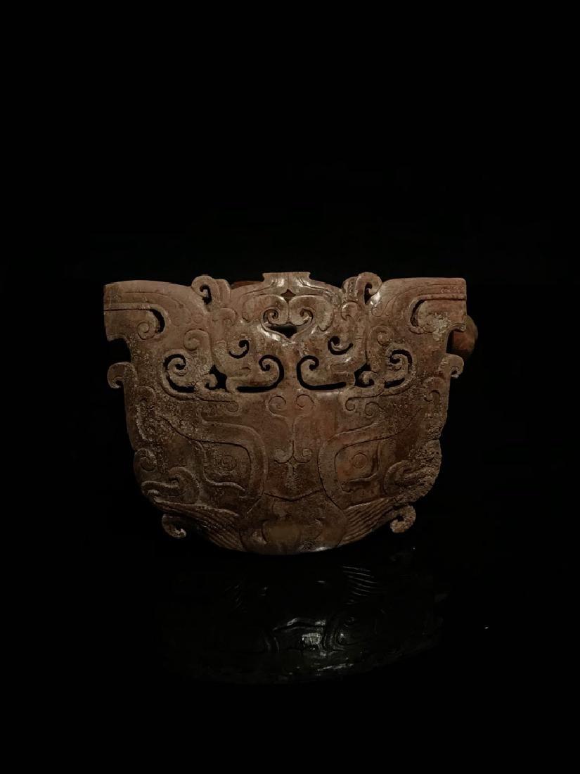 Chinese Han Dynasty Jade Belt Buckle