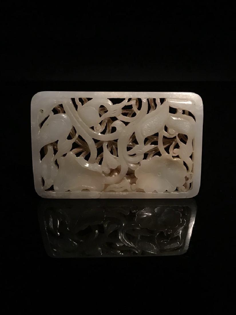Chinese Yuan Openwork White Jade