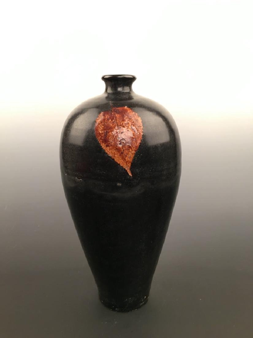 Chinese Song Black Glaze Vase with Leaves