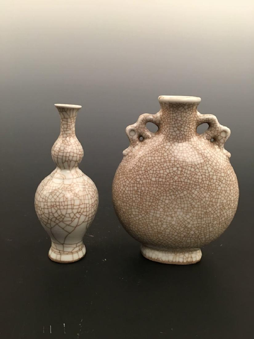 Two Pieces Chinese Kuan Type Vase