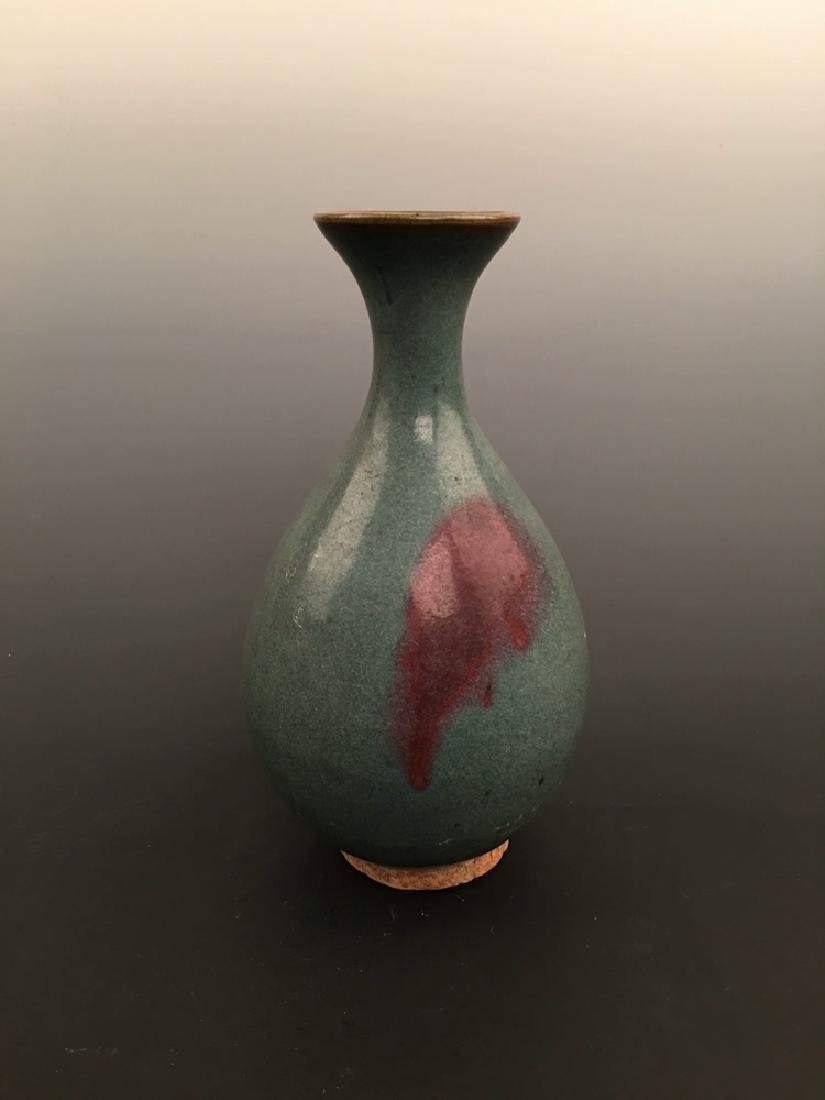 Chinese Jun Yao Porcelain Vase