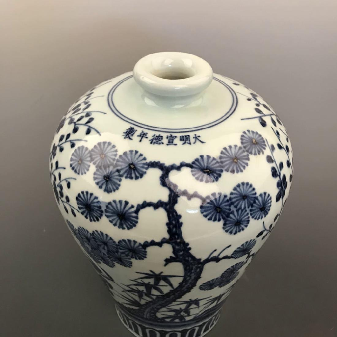 Chinese Blue and White Vase with Xuande Mark - 2