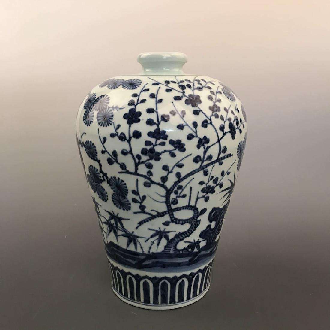 Chinese Blue and White Vase with Xuande Mark - 3