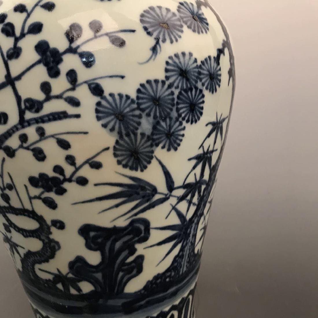 Chinese Blue and White Vase with Xuande Mark - 6
