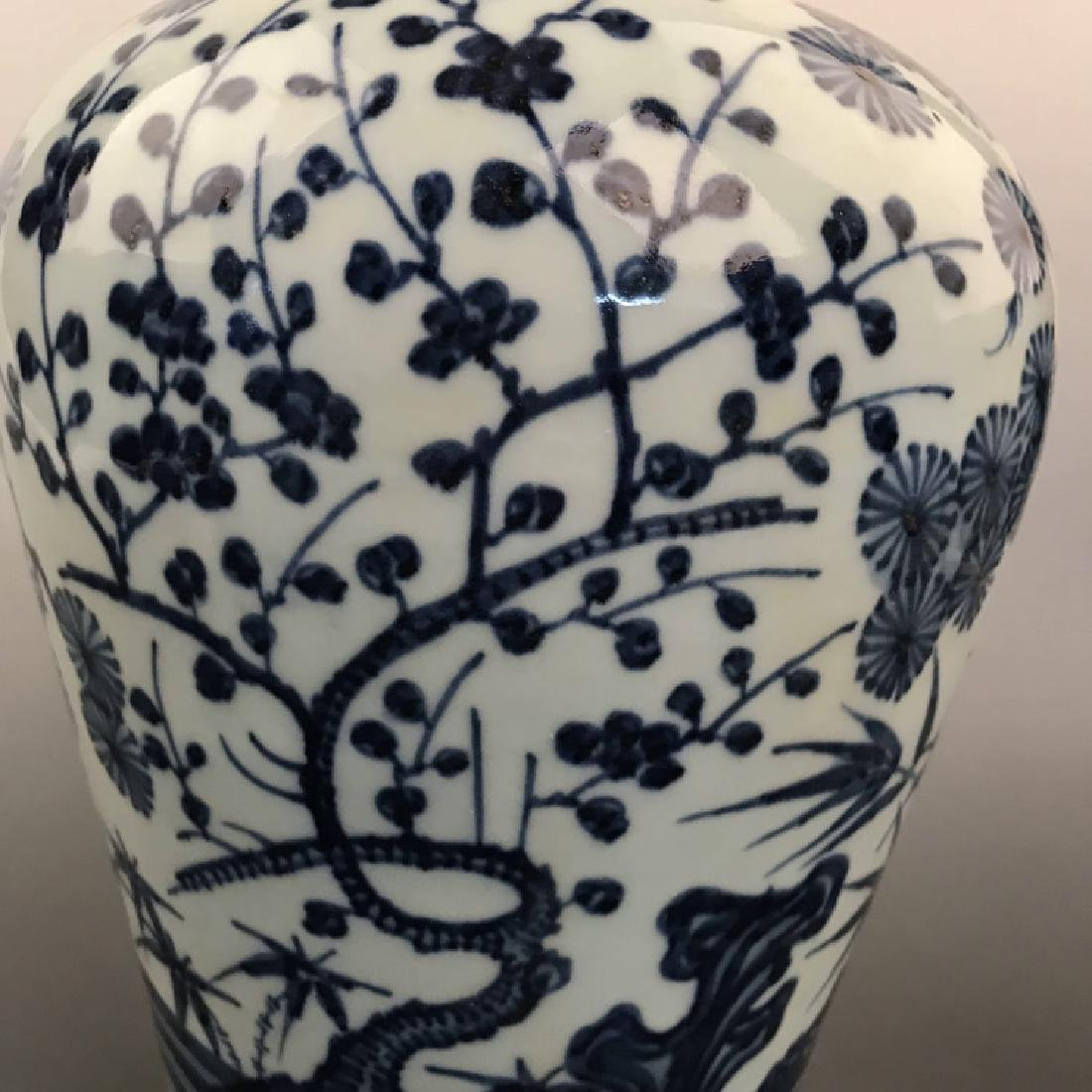 Chinese Blue and White Vase with Xuande Mark - 7