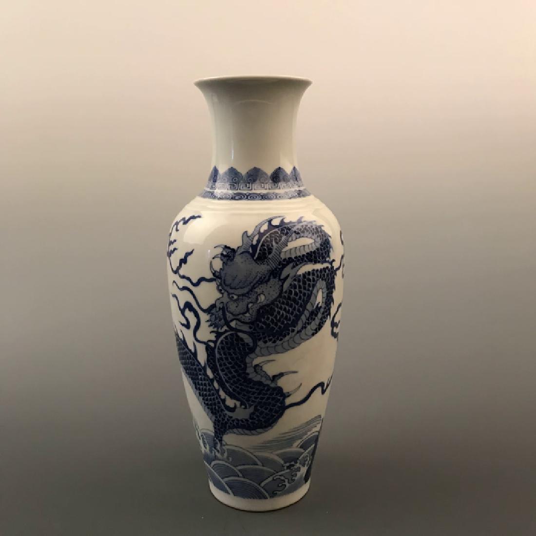 Chinese Blue and white Dragon Vase with Kangxi Mark