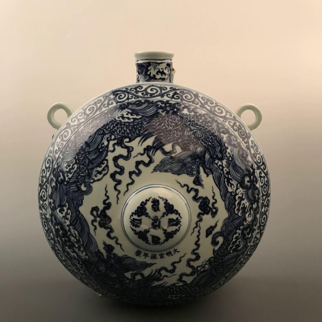 Chinese Xuande Blue and White Vase - 7