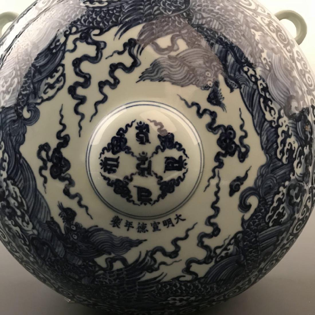 Chinese Xuande Blue and White Vase - 8