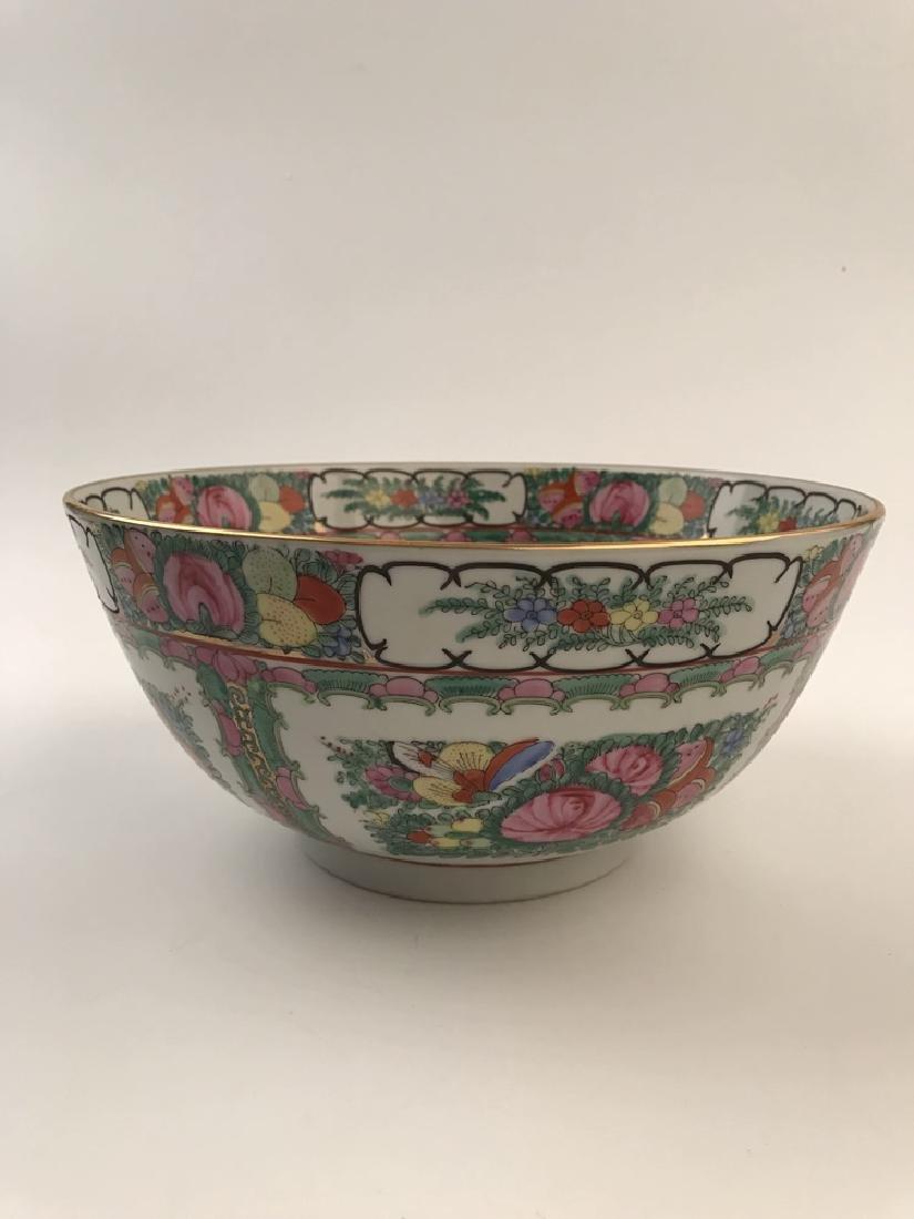 Japanese Porcelain Bowl - 5
